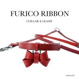 FURICO RIBBON SET